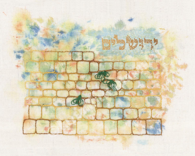Seventy Names of Jerusalem