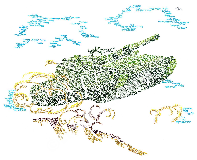 Shirion – Armor Corps
